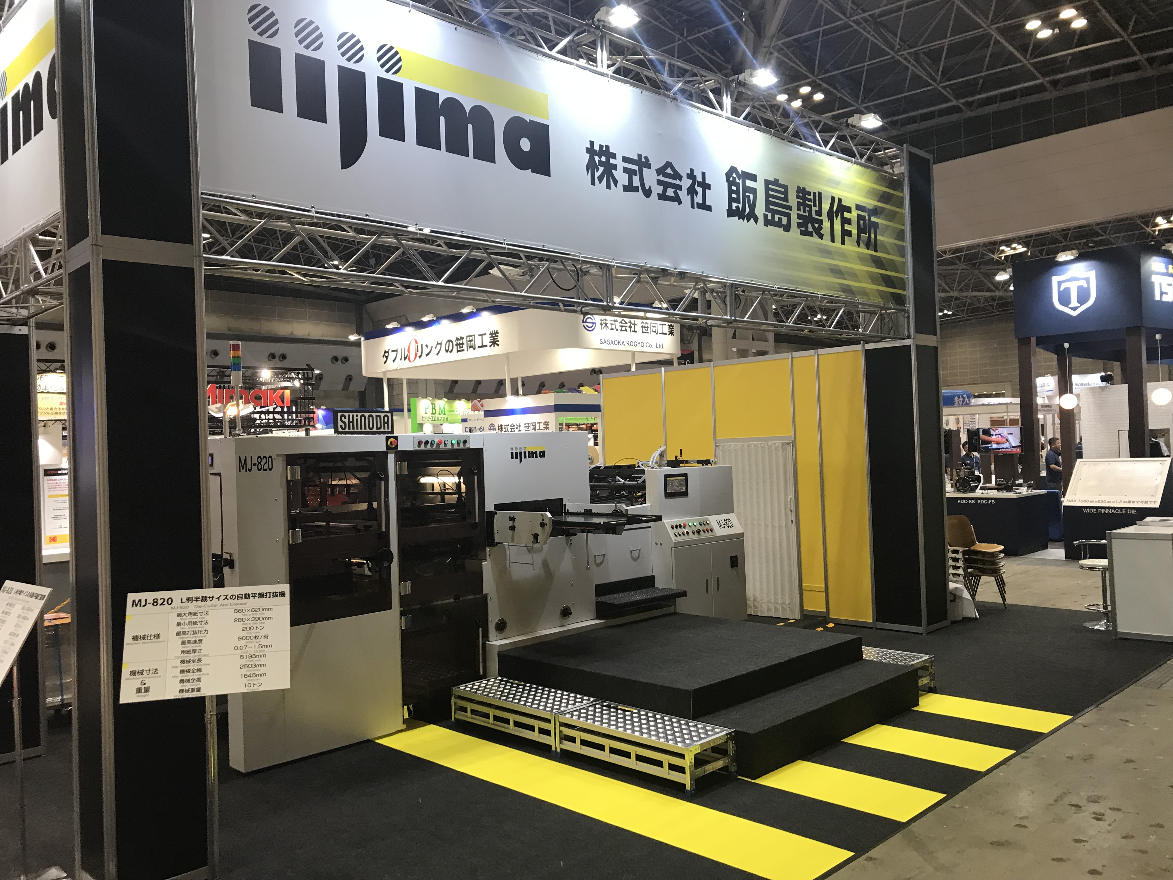 Introduction of the New Iijima MJ 820 High Speed Die Cutting Press