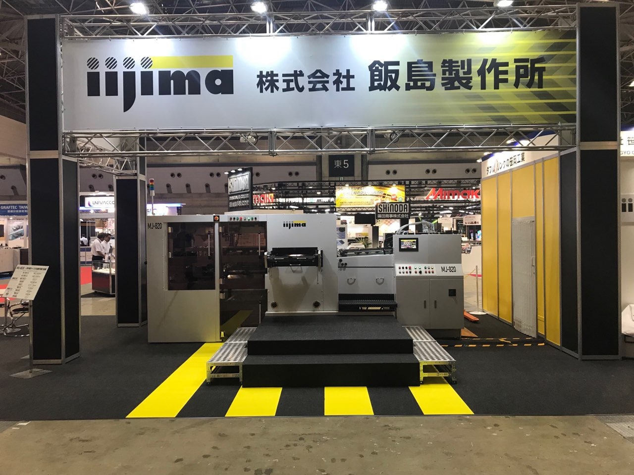 NEW Iijima MJ Foil Hot foil stamping 7000sph
