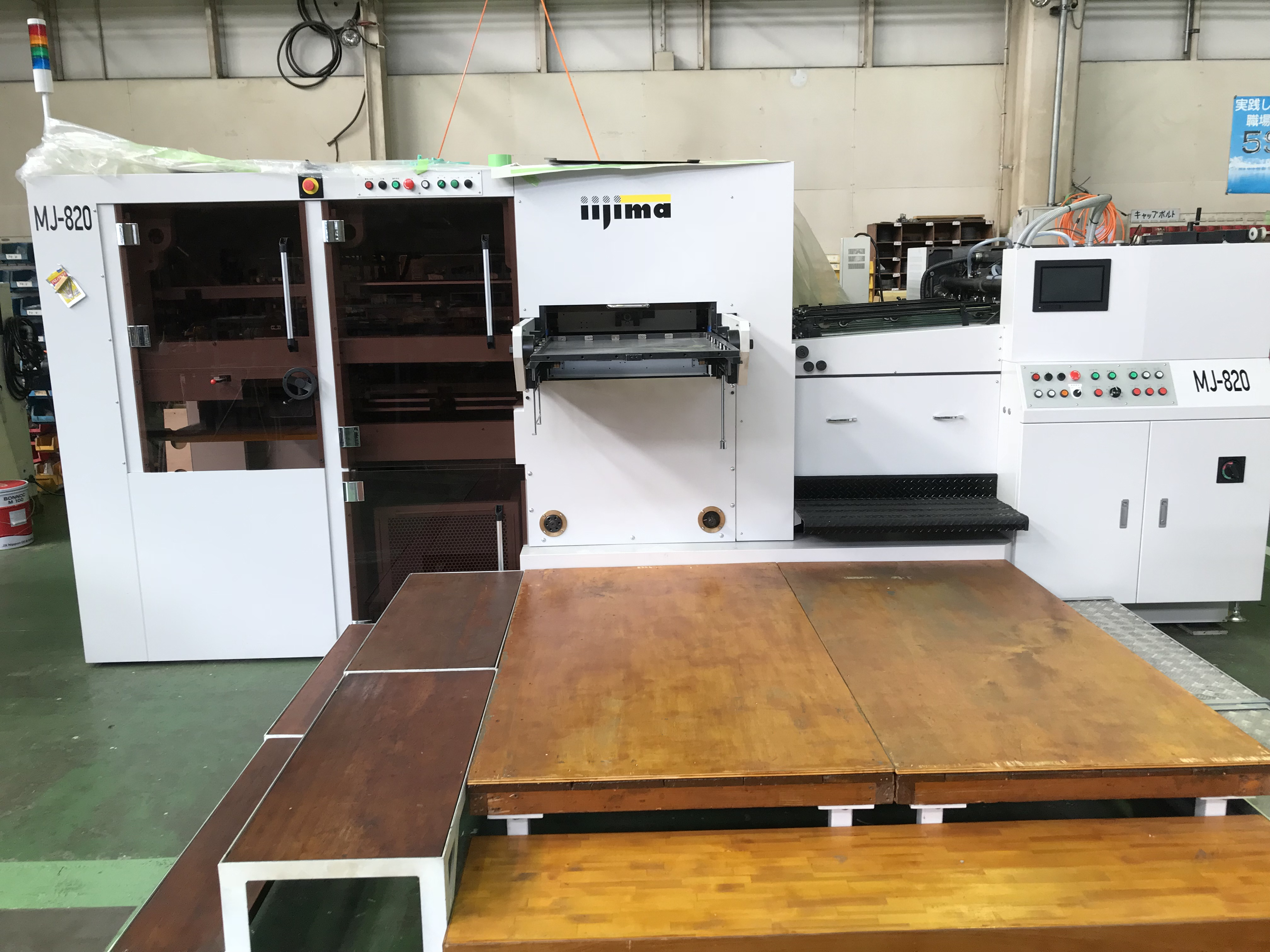 Iijima MJ 820 High Speed Die Cutting Press